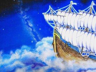 「飛来」 ポストカード2枚組の画像