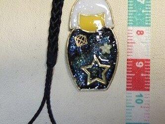 こけしストラップ(星)の画像