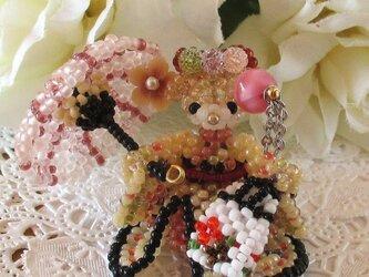 手習子 向日葵×桜の画像