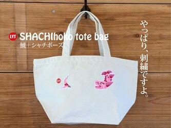 ピンクシャチホコ 刺繍 キャンバストートの画像