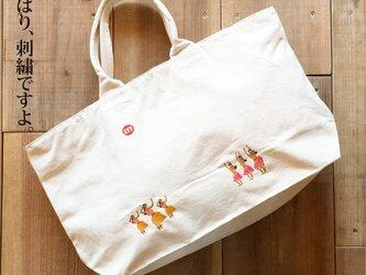 HULA 刺繍 キャンバスジップトートの画像