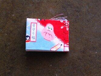 再販:和綴じ豆本 背守り帖の画像