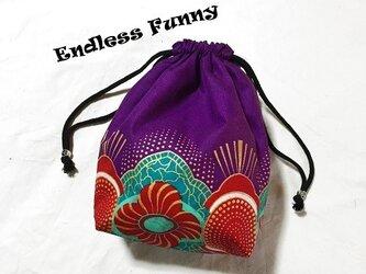 多様性☆巾着袋 和紫  アフリカンプリント生地の画像