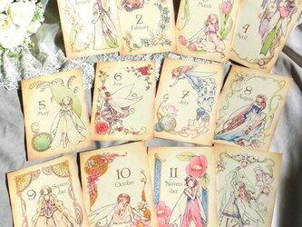12の誕生花ポストカード集の画像