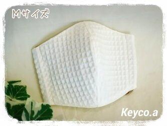 (M)立体マスク*白ワッフルの画像