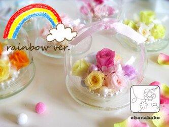 《母の日/誕生日/結婚祝いギフト》ガラスポットに♪七色の可愛いプリザーブドフラワーminiohanapot-rainbowの画像