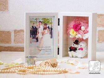 結婚祝い・結婚記念日に♪写真にお花を添えて-フォトフレーム【写真をジャストサイズに加工します】の画像