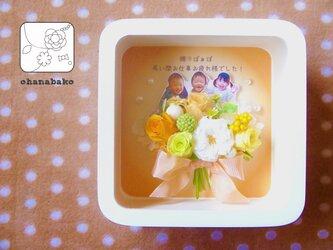 愛を込めて花束を-hanatabako-【写真をジャストサイズに加工します】の画像