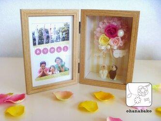 写真にお花を添えて-フォトフレーム【写真をジャストサイズに加工します】の画像