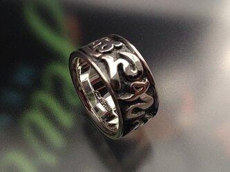 お好きな文字、2~5字を手彫り致します。手彫り Silver925 リング 江戸勘亭流文字の画像
