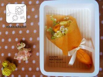 お誕生日・送別・お祝いにohanabako-bouquet花束アレンジのフレームの画像