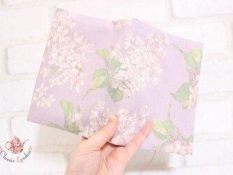 リバティ 薄紫のアーカイブライラック 文庫サイズの画像
