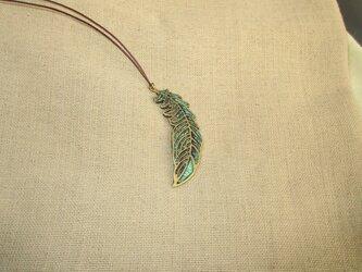 マーメルト 樹脂素材 羽の画像