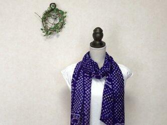 青紫の絞りの羽織から  ストール 着物リメイクの画像