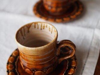 guuマグカップ&ソーサ の画像