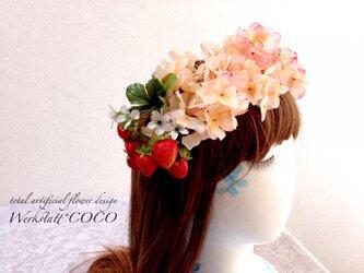 花かんむり*紫陽花といちごの画像