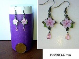 桜とピンクトパーズのピアス(イヤリング変更可)の画像