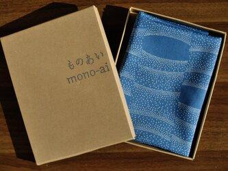 藍染ハンカチ(水流)の画像