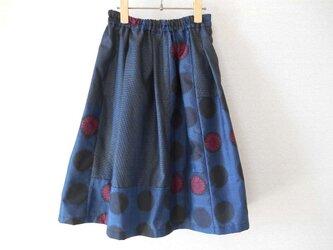 H様ご予約品★赤い水玉模様の藍大島リパッチワークメイクスカートの画像