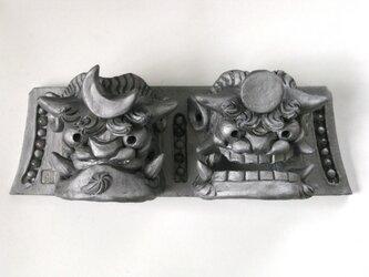 瓦土使用「阿吽同体」ミニ鬼瓦の画像