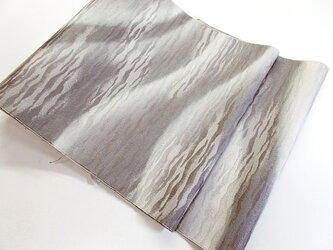 袋帯(霞地紋うねりボカシ染) 袋帯(霞地紋うねりボカシ染)の画像