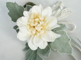 ダリアのコサージュ ホワイトSの画像