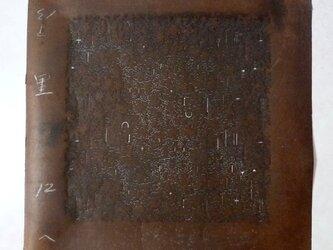 伊勢型紙 つたの画像