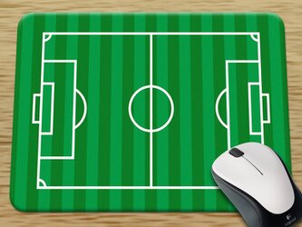 マウスパッド♪サッカーコートの画像