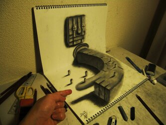 Guidance-3D Drawingの画像