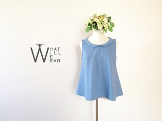 SIMPLE FLARE TOP (BLUE)の画像