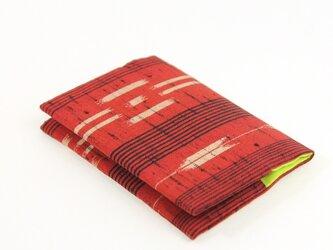 懐かしい絣 矢羽根文×若苗色 きものカードケースの画像