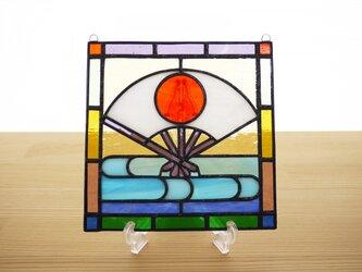 ステンドグラス ミニパネル 扇 15cmの画像