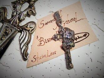 ミカエルの剣/ビスマスの画像