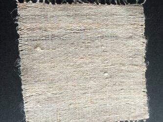 糸績み麻コースター(国産大麻)の画像