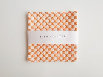 SASHICOASTER(刺し子 コースター)20の画像