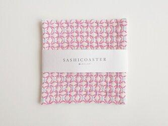 SASHICOASTER(刺し子 コースター)22の画像