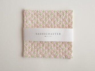 SASHICOASTER(刺し子 コースター)23の画像