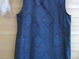 大島紬 藍菱紋 シンプルOP&ストールの画像