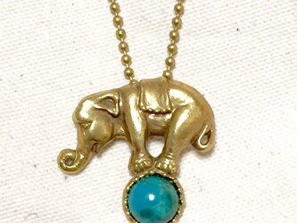 Tuffi On The Planet (象のタフィー、地球の上で/真鍮+クリソコーラ)の画像