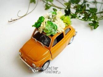 ルパン愛用車FIAT!家族を魅了するフェイク多肉植物!の画像