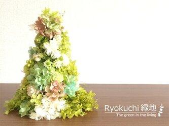 幸せのアジサイツリー<グリーン 置物>の画像