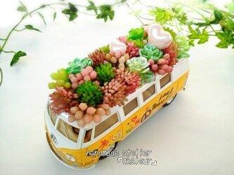 1番人気ワーゲンバスラブ&ピース!家族を魅了するフェイク多肉植物!の画像