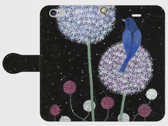 iPhone/手帳型スマホケース「アリアム・プラネット」(受注生産)の画像