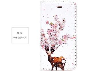 ★手帳型ケース★鹿桜 iPhone8〜選択可能 iPhoneケースの画像