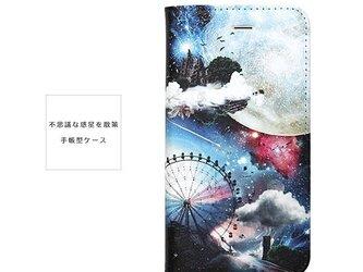 ★手帳型ケース★不思議な惑星を散策 iPhoneX〜選択可能 iPhoneケースの画像