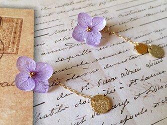 *アメジスト*紫陽花とゴールドプレートピアスの画像
