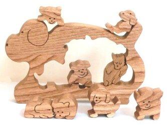 子犬(組木)の画像