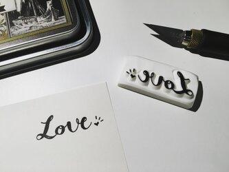 Love♡*消しゴムはんこ*の画像