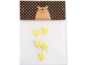 ちいさなお星さまのワッペン(イエロー)の画像
