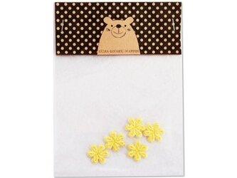 ちいさなお花のワッペン(イエロー)の画像
